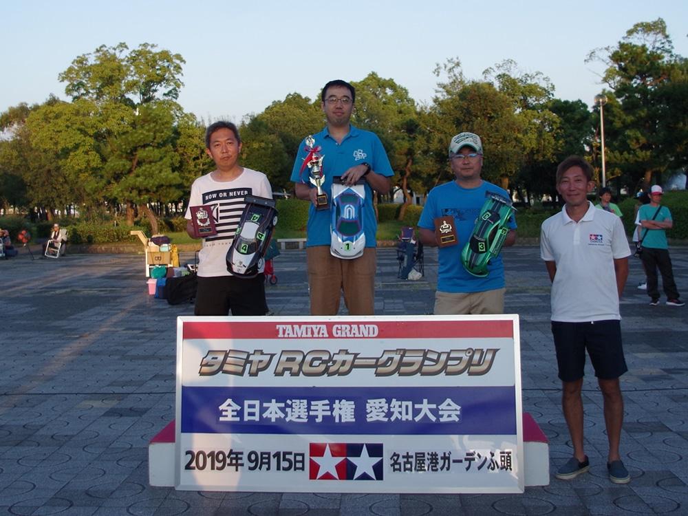 2019年9月15日(日):タミヤRCカーグランプリ 愛知大会
