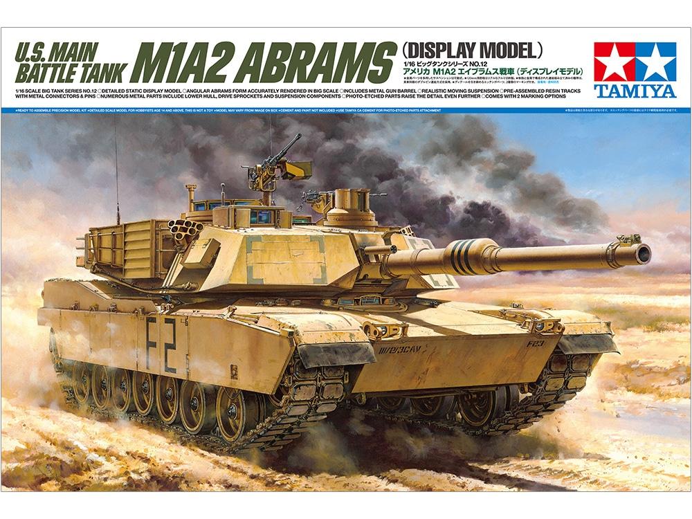 タミヤ 1 16 ビッグタンクシリーズ アメリカ m1a2 エイブラムス戦車